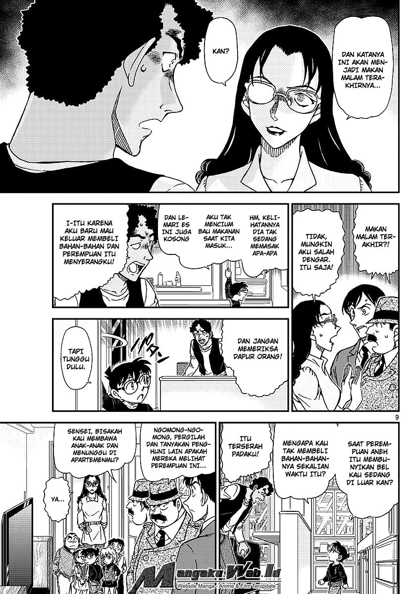 Detective Conan Chapter 979-10