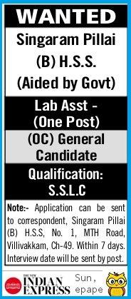 Aided School Chennai Lab Asst Vacancy 22.10.2017 - Details