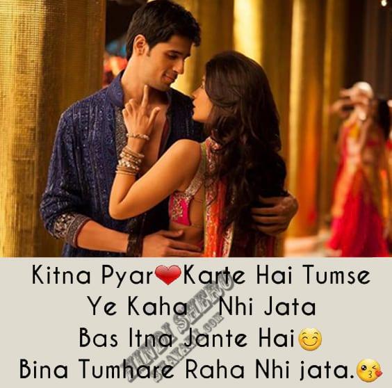Heart Touching Hindi Love Shayari for GF BF