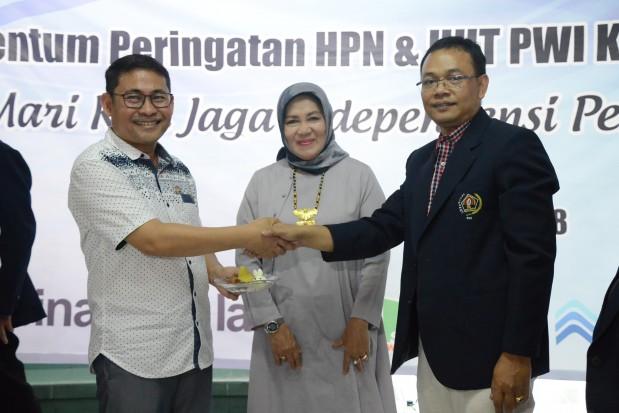 Sambut HPN 2018 dan HUT PWI ke– 72, ini pesan Pemkab Bogor | Bogor Channel