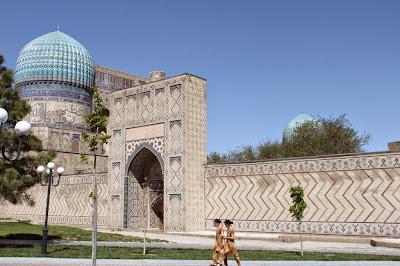 Hadis Sahih Bukhari Nomor 1228-1229
