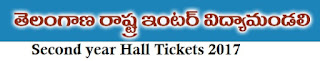TS Inter board 2nd Year Hallticket 2017