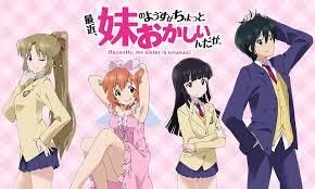 Saikin, Imouto No Yousu Ga Chotto Okashiinda OVA
