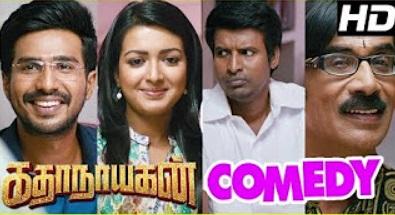 Katha Nayagan Movie Scenes | Vishnu and his family come to Catherine's house | Soori