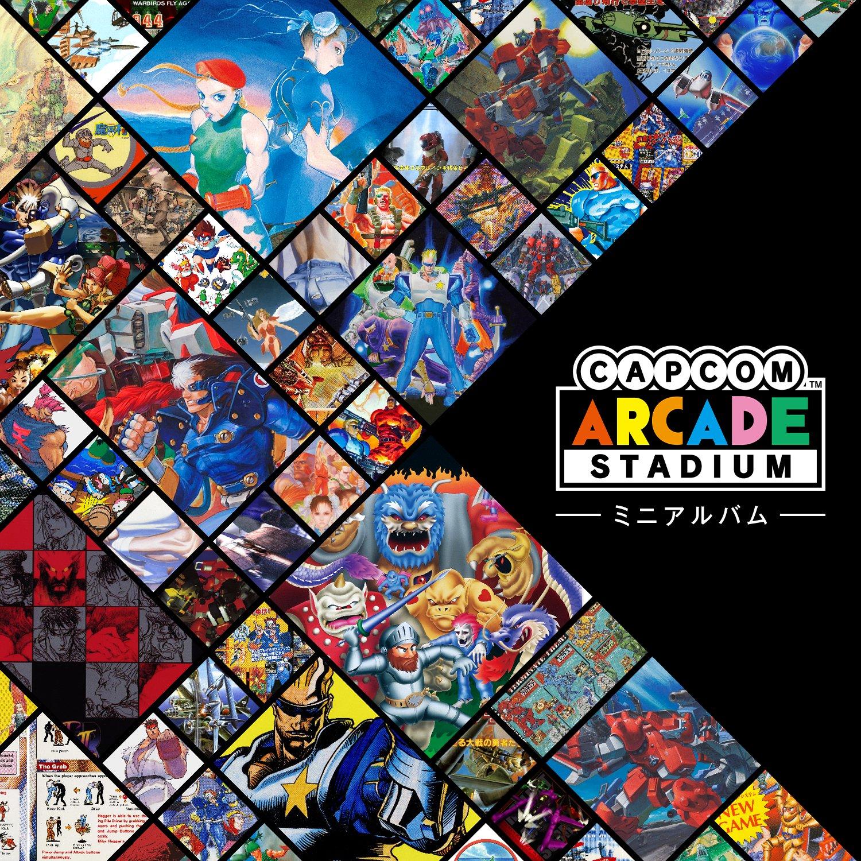 Capcom Arcade Stadium ミニアルバム