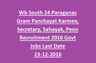 Wb South 24 Paraganas District Gram Panchayat Karmee, Secretary, Sahayak, Peon Recruitment Exam 2016 Govt Jobs Last Date 23-12-2016