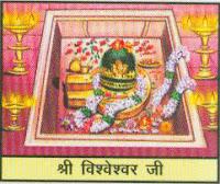 Kashi Vishwanath Temple Know-the-importance-and-glory-of-12-Jyothirlingams-काशी विश्वनाथ ज्योतिर्लिंग-जानिए 12 ज्योतिर्लिंगों का महत्व व महिमा