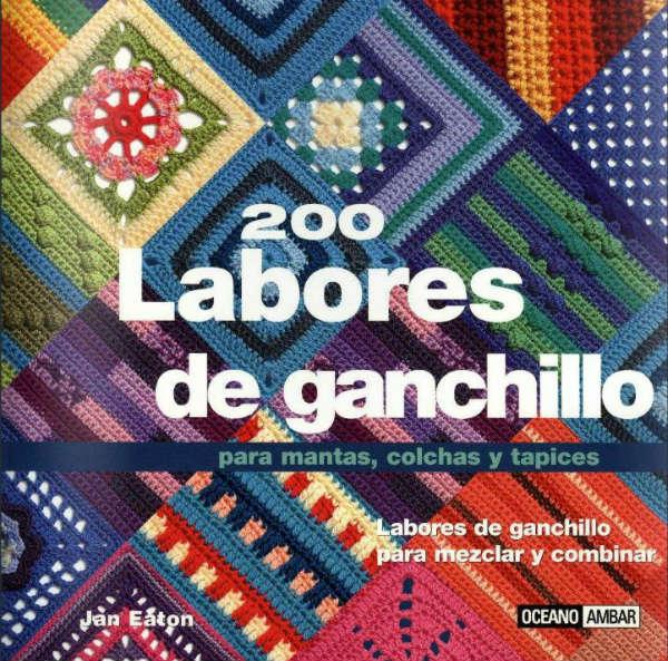 Tejidos 200 labores de ganchillo para mantas colchas y - Mantas de ganchillo faciles ...