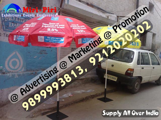 Corporate Umbrella Branding, Corporate Umbrella Branding Delhi, Citizen Umbrella Manufacturers. Ltd. New Delhi, Delhi, Umbrella Manufacturers in Delhi Sadar Bazar, Promotional Umbrella Manufacturers In Mumbai,