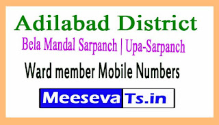 Bela Mandal Sarpanch | Upa-Sarpanch | Ward member Mobile Numbers List Adilabad District in Telangana State