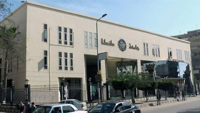 اليوم.اتوقيعا الكشف الطبي على الطلاب الجدد بجامعة طنطا