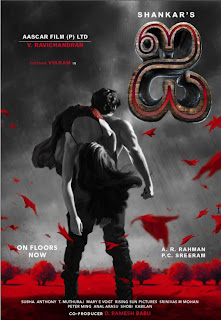 Shankar I first Look poster