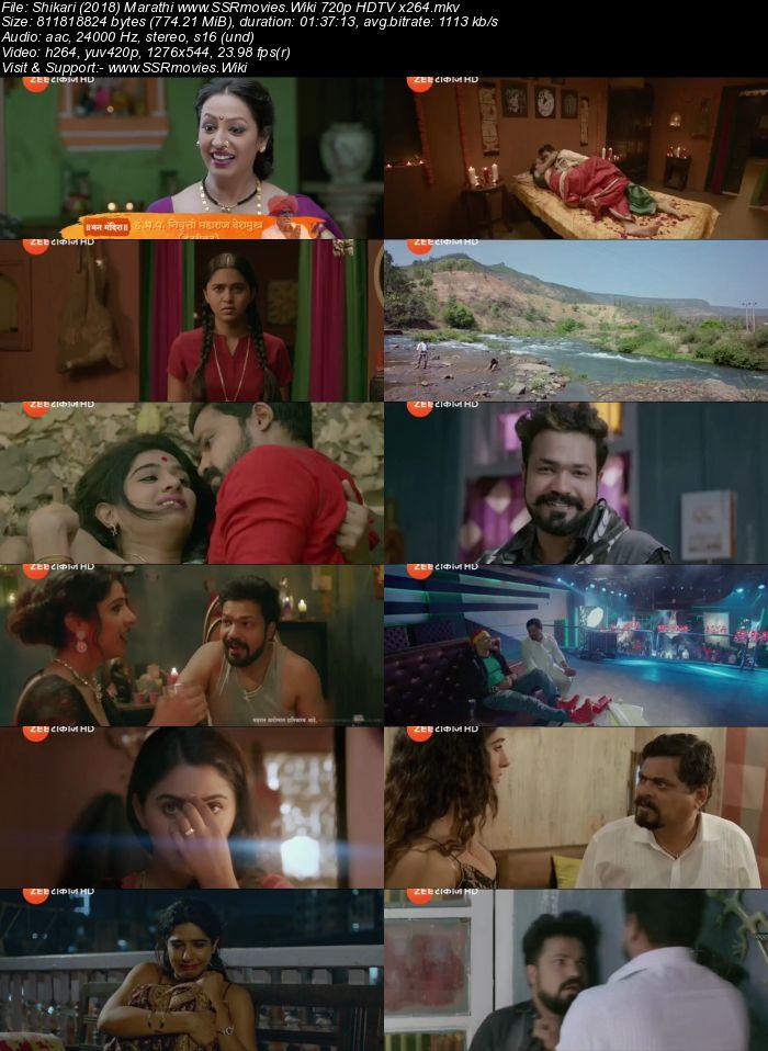 🏷 New marathi full hd movies 2018 download   2018 Marathi Movies