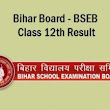 Bihar Board 12th Science 2017,BSEB Intermediate Science Result 2017 Check here