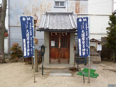 日吉神社神變大菩薩と白い石神