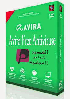 Avira-arabic-english