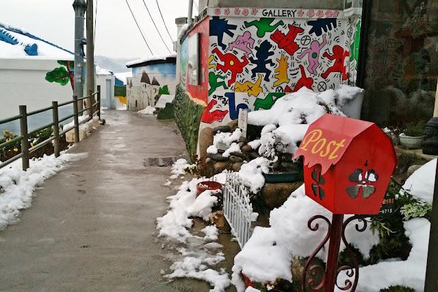 www.meheartseoul.blogspot.sg | Jeonju Jaman Mural Village 자만벽화마을