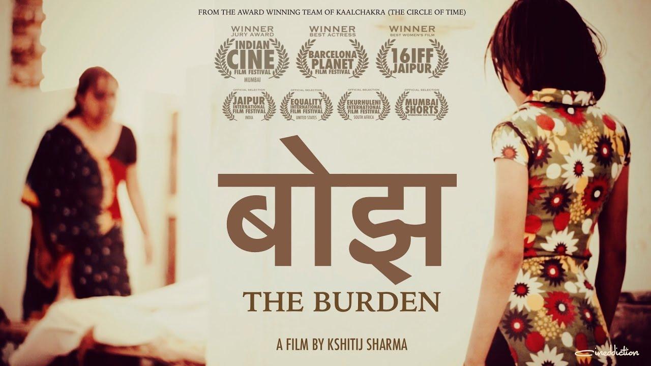 New Hindi Movei 2018 2019 Bolliwood: Bojh / The Burden (2016)