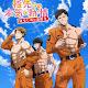 El manga Yubisaki Kara Honki no Netsujou será adaptado al anime