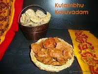 images for Kulambhu Karuvadam / Kozhambu Vadaam / Kulambhu Vada