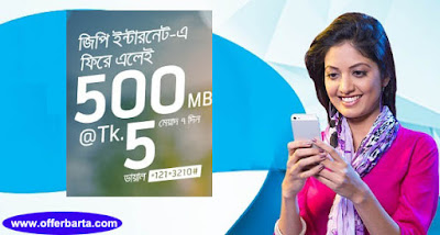 500MB At Only 5TK GP Bondho Sim Offer 2017 - posted by www.offerbarta.com