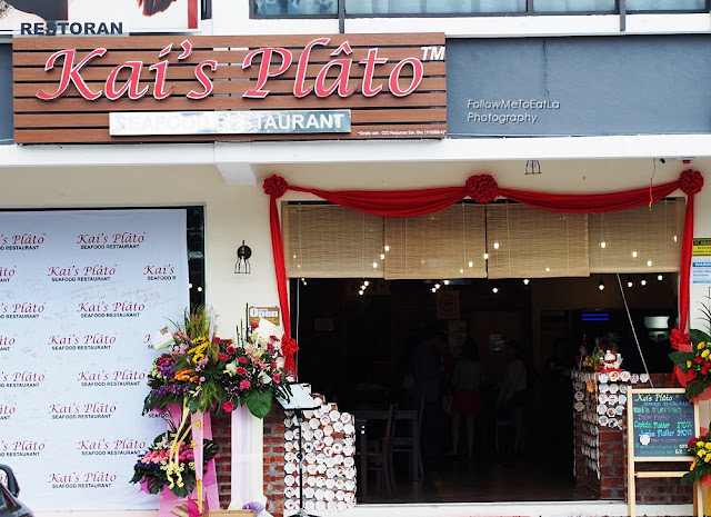 Kai's Plato Seafood Restaurant in Kota Kemuning