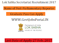 Lok Sabha Secretariat Recruitment 2017-Clerk officer Post