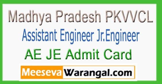 MPCZ AE JE Assistant Engineer JR Engineer Amit Card 2017