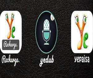 मोबाइल पर गेम खेलकर पैसा कमाने का मौका Mobile par game khelkar paisa kamane ka mauka