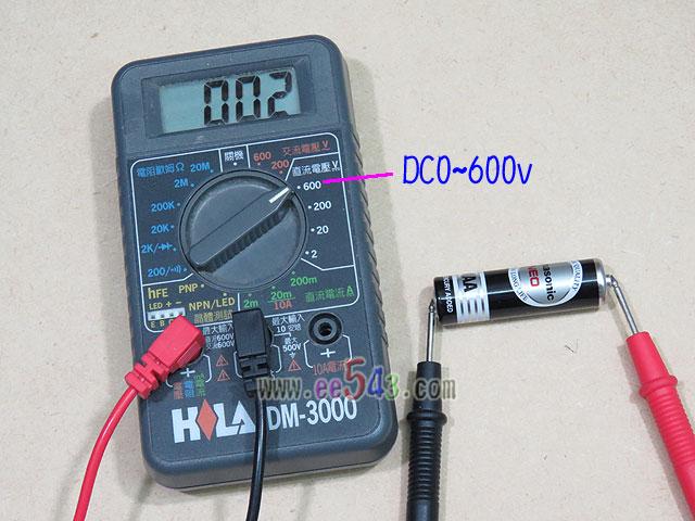 學習ING: 三用電表量測DCV直流電壓