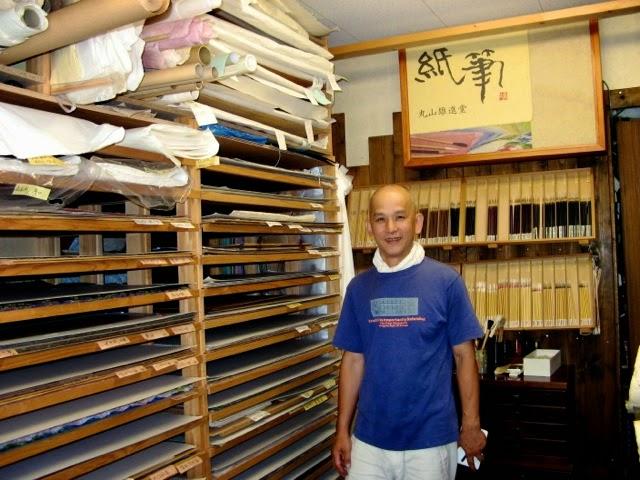 Noriko handmade bei Maruyama Yushin in Osaka Japan Washi Japanpapier