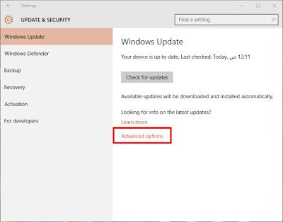 Microsoft تتجسس عليك قم بحماية خصوصيتك الآن على ويندوز 10