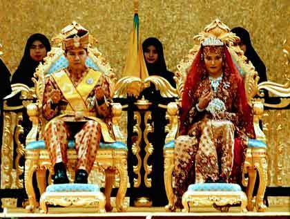 Aisha malik uk married wife cheating to her husband 2