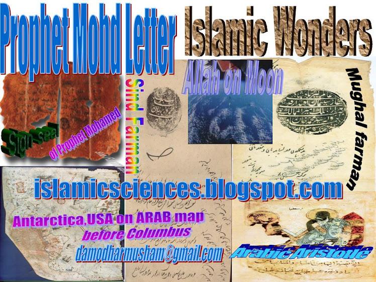 Islamic Science from Quran,PersianScriptures,: Arabic mathematics