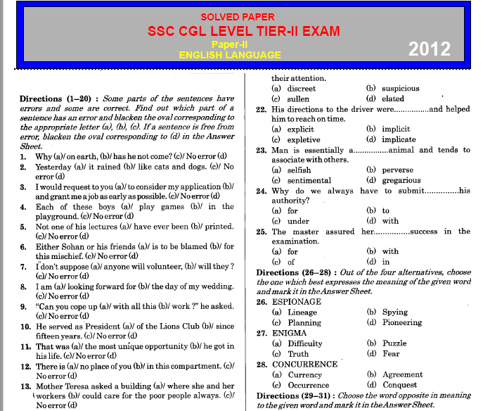 SSC CGL Tier-II 2012 Solved Papers PDF Free Download