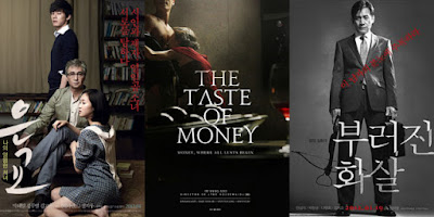 Nonton Film Semi Taste Money (2012) Sub Indonesia