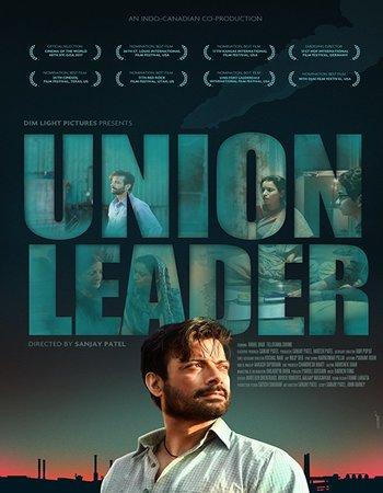 Union Leader (2017) Hindi 300MB