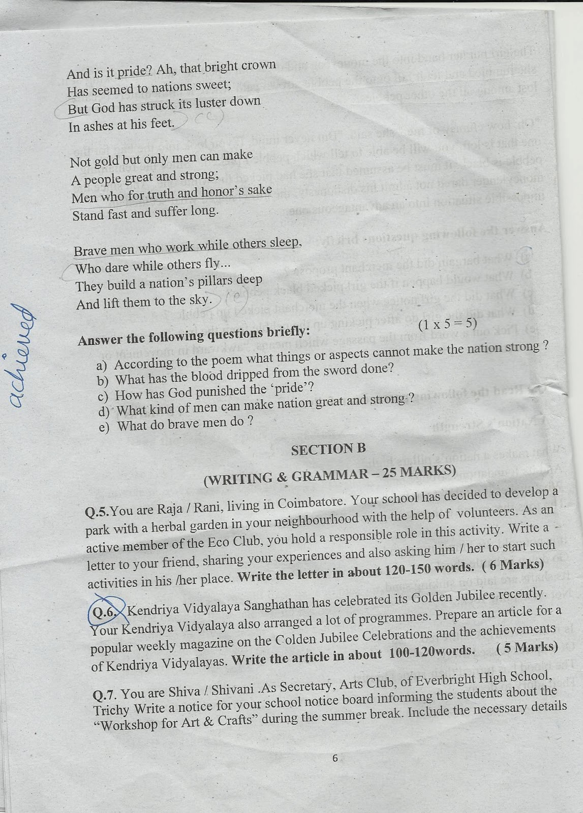 CBSE QUESTION PAPERS: CBSE ENGLISH SA 2 CLASS 9 REAL