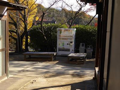 野崎観音・慈眼寺(じげんじ)の紅葉 ベンチ 自動販売機
