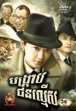 Xem Phim Phòng Tuần Bộ 2011