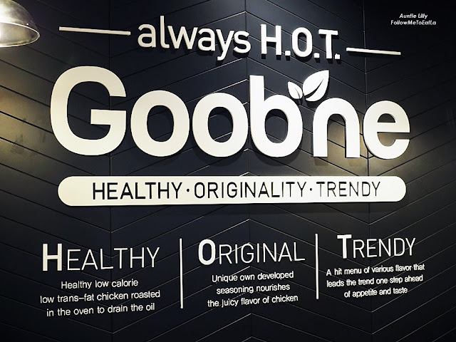 GOOBNE is always H.O.T.! (Healthy, Original, Trendy)