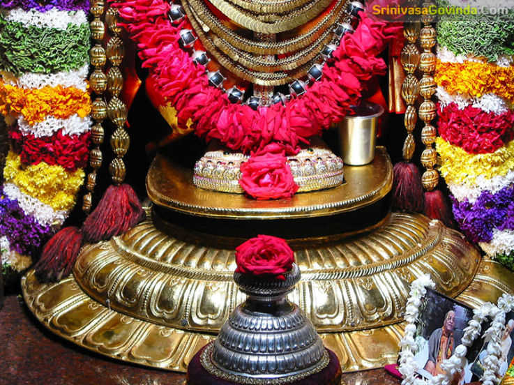 Can we get Rs 300/- E-Special Darshan Ticket in current booking at