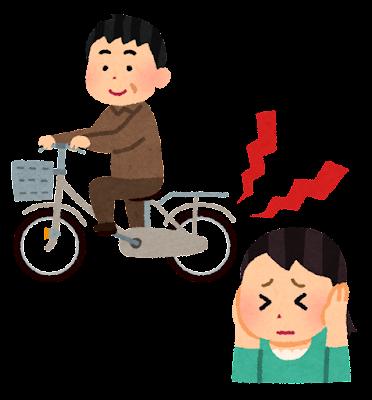 うるさい自転車のイラスト