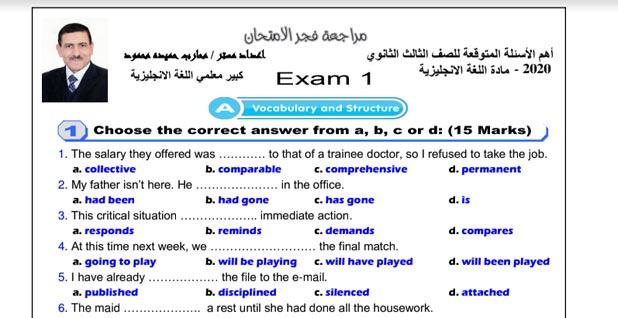 تحميل أهم الأسئلة المتوقعة فى اللغة الانجليزية للصف الثالث الثانوى 2020 مجاب عنه