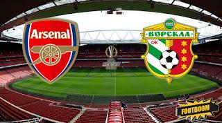 Ворскла – Арсенал прямая трансляция онлайн 29/11 в 20:55 по МСК.