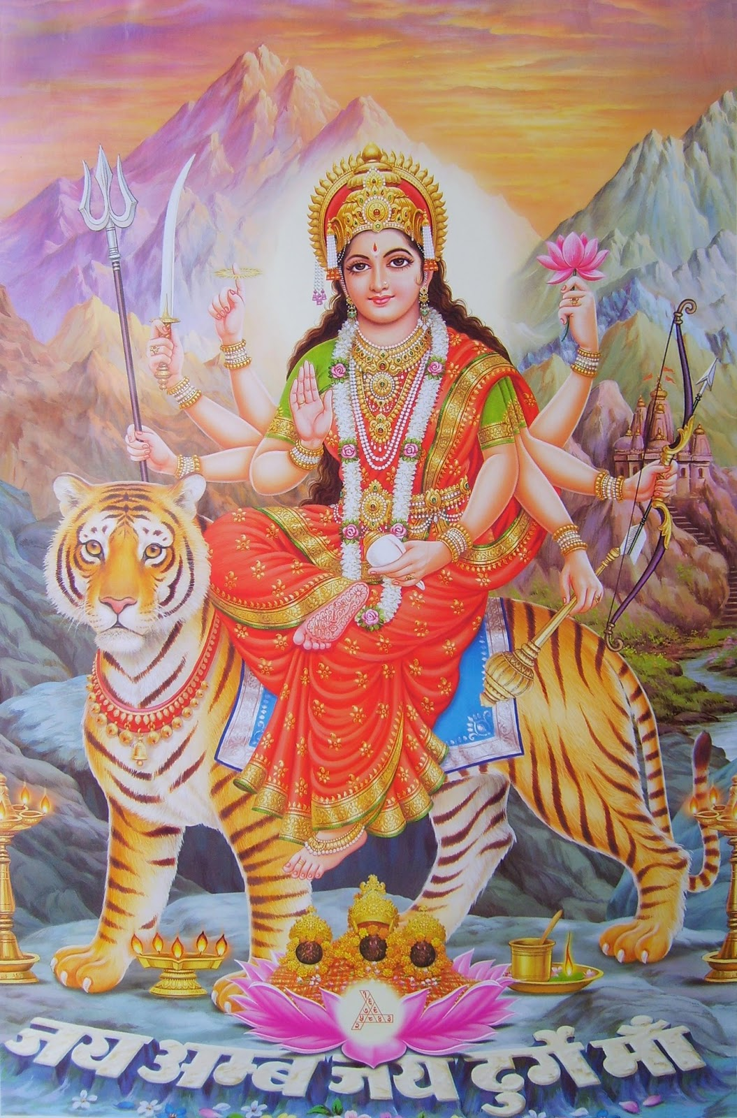 Goddess Durga Pictures Images Download | Hindu Devotional Blog