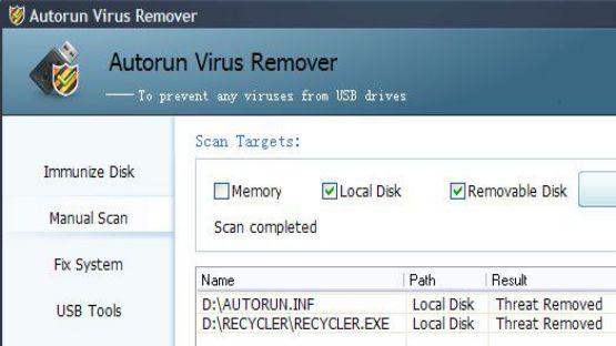 Autorun Virus Remover screenshot 4