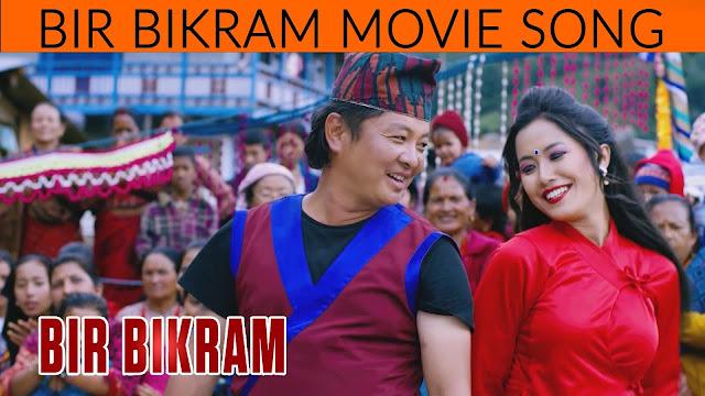Tal Tal Talkine - New Nepali Movie Bir Bikram Video Song