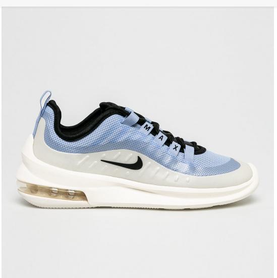 Nike - Pantofi sport femei originali Air Max Axis cu talpa groasa albastru deschis
