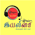 iYaliSai FM - Tamil Radio Online
